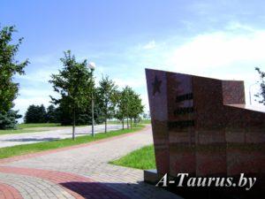Памятный знак на аллее Героев Минщины на фоне аллеи