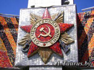 Орден Отечественная война на основании обелиска Кургана Славы