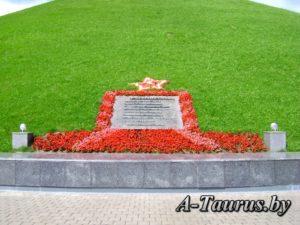 Мемориальная доска с памятной надписью у подножия кургана славы