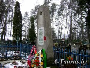 Памятник воинского захоронения в Глебковичах