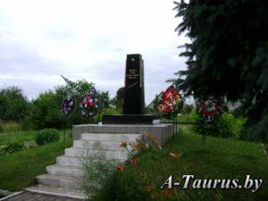 Братская могила Советских воинов в Смолевичах