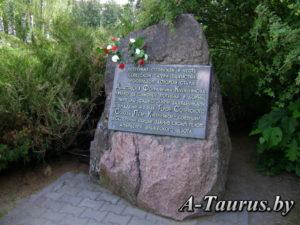Мемориальная доска монумента Куприяновой