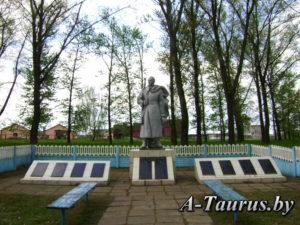 Корытное, памятник погибшим воинам