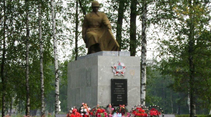 Памятник воинам, погибшим в городе Поставы