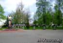 Памятник Шутову, Глуск