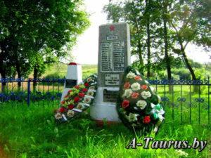 Могила Курунина и памятник землякам в деревне Присынок, Смолевичского района