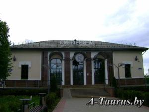 Станция Смолевичи