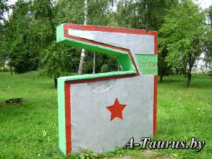 Стела во славу советскому оружию в Юрьево