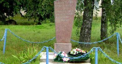 Памятник Смолевичским подпольным райкомам, Сутоки