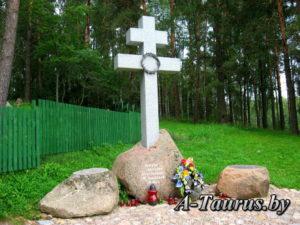 Памятный знак Крест Хатыни