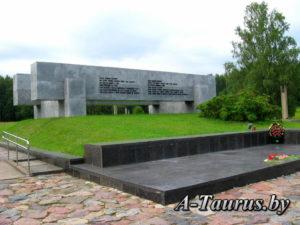 Венец памяти Хатыни