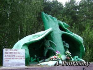 памятник партизанам Прудище