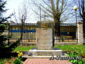Памятник на могиле Константина Тышкевича