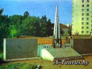 Памятник освободителям города Слуцк