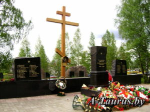 Братская могила в Королёв Стан