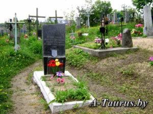 Братская могила в Заболотье Смолевичского района