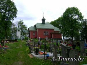 Георгиевская церковь в Заболотье Смолевичского района