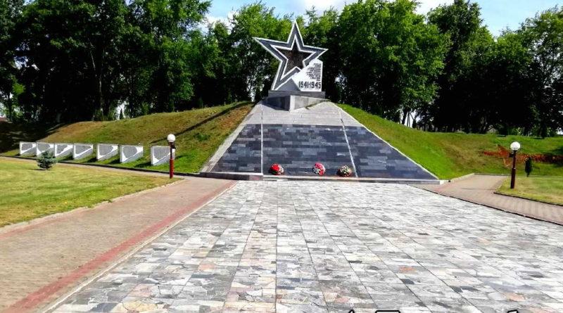 Кореличи, мемориальный комплекс, памятник землякам