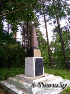Могила жертв фашизма Логойск