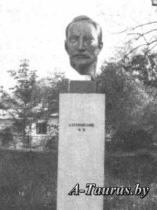 Памятник Дзержинскому в Логойске
