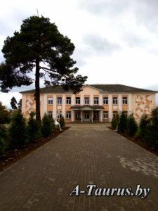 Школа в Борисове