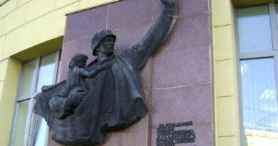 Мемориальная доска Лукьяновичу на проспекте в Минске