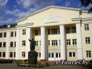 Памятник Ленину улица Волгоградская Минск