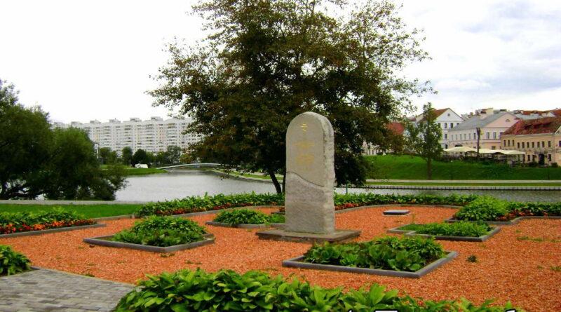 Памятник на месте останков храма - Минской замковой церкви