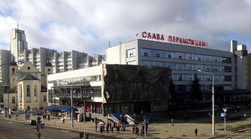 Дом моделей в Минске