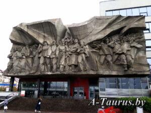Композиция Солидарность в Минске