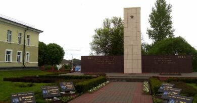 Памятник освободителям в городе Смолевичи